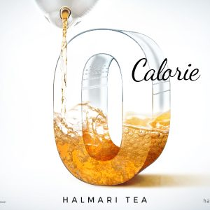 0 Calorie Halmari Tea has Enough Reasons to Put a Big Smile on Your Face